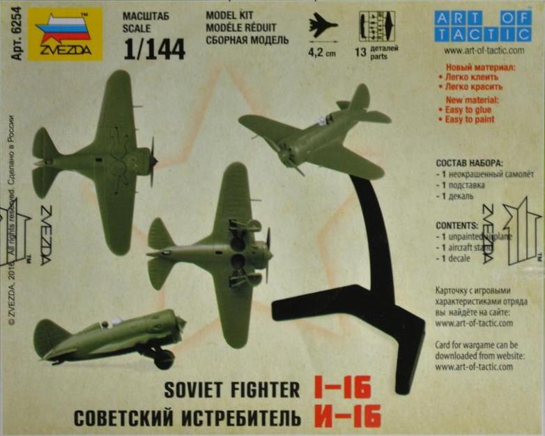 Zvezda-Polikarpov-I-16-1zu144-1 Polikarpov I-16 von Zvezda im Maßstab 1:144