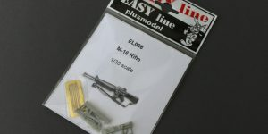 M-16 Rifle 1:35 plusmodel EASY line (EL008)