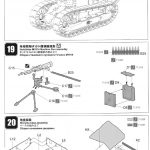 16-150x150 French FT-17 Light Tank Riveted Turret (Meng TS-011)