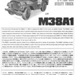 16-3-150x150 M38A1 U.S. 1/4 Ton Army & Marine 1:35 AFV Club (AF35S17)