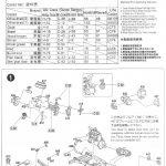 17-3-150x150 M38A1 U.S. 1/4 Ton Army & Marine 1:35 AFV Club (AF35S17)