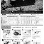 Academy_M10_a01-150x150 M10 Gun Motor Carriage - Academy 1/35 --- #13288