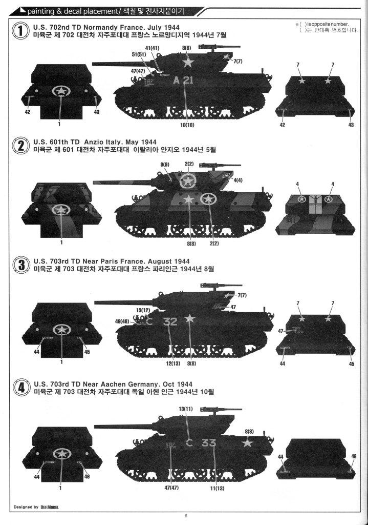 Academy_M10_a06 M10 Gun Motor Carriage - Academy 1/35 --- #13288