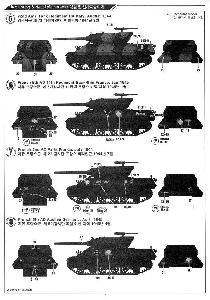 Academy_M10_a07 M10 Gun Motor Carriage - Academy 1/35 --- #13288