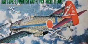 """Kawasaki Ki 61-1 HEI """"Tony"""" von Dragon (1:72)"""