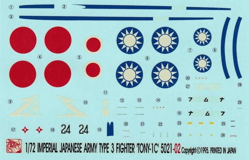 """DRAGON-Kawasaki-Ki-61-1-HEI-18 Kawasaki Ki 61-1 HEI """"Tony"""" von Dragon (1:72)"""