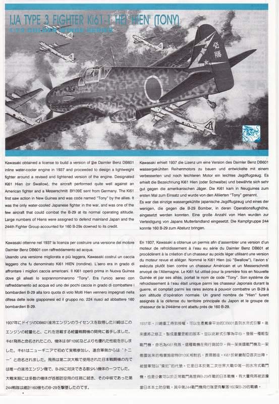"""DRAGON-Kawasaki-Ki-61-1-HEI-19 Kawasaki Ki 61-1 HEI """"Tony"""" von Dragon (1:72)"""