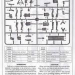 ICM-35551-Soviet-Medical-personnel-10-150x150 ICM Soviet Medical Personnel im Maßstab 1:35