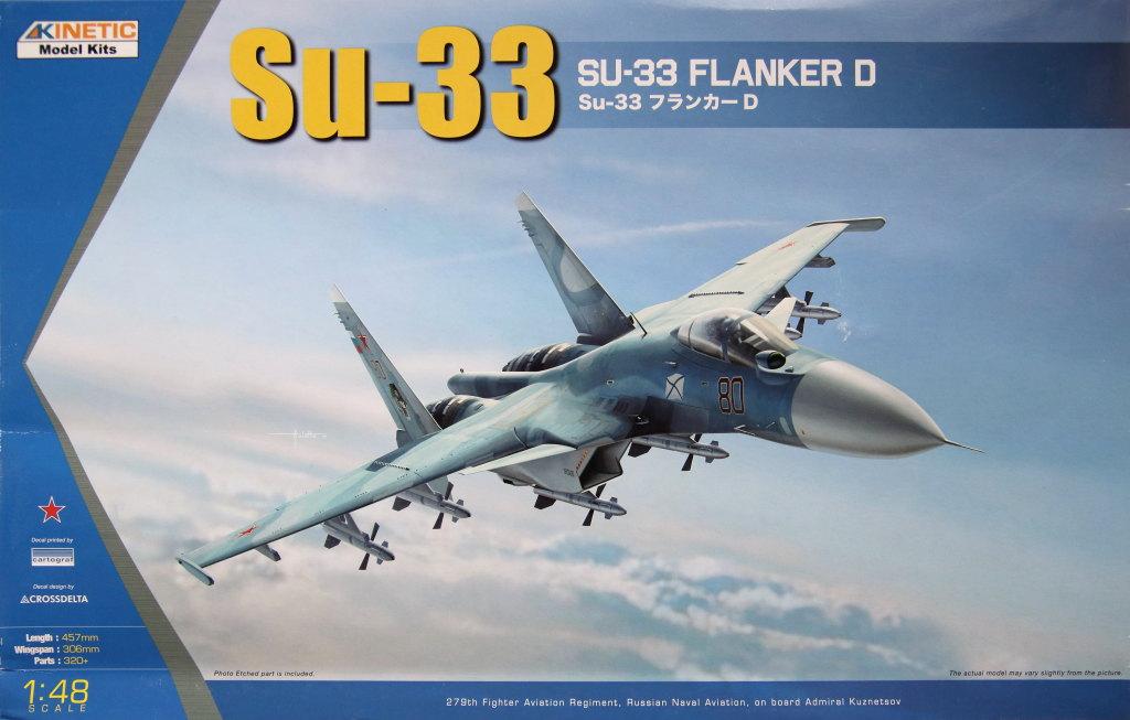 Kinetic_Su-33_002 Su-33 Flanker D  -  Kinetic  1/48 --- #48062