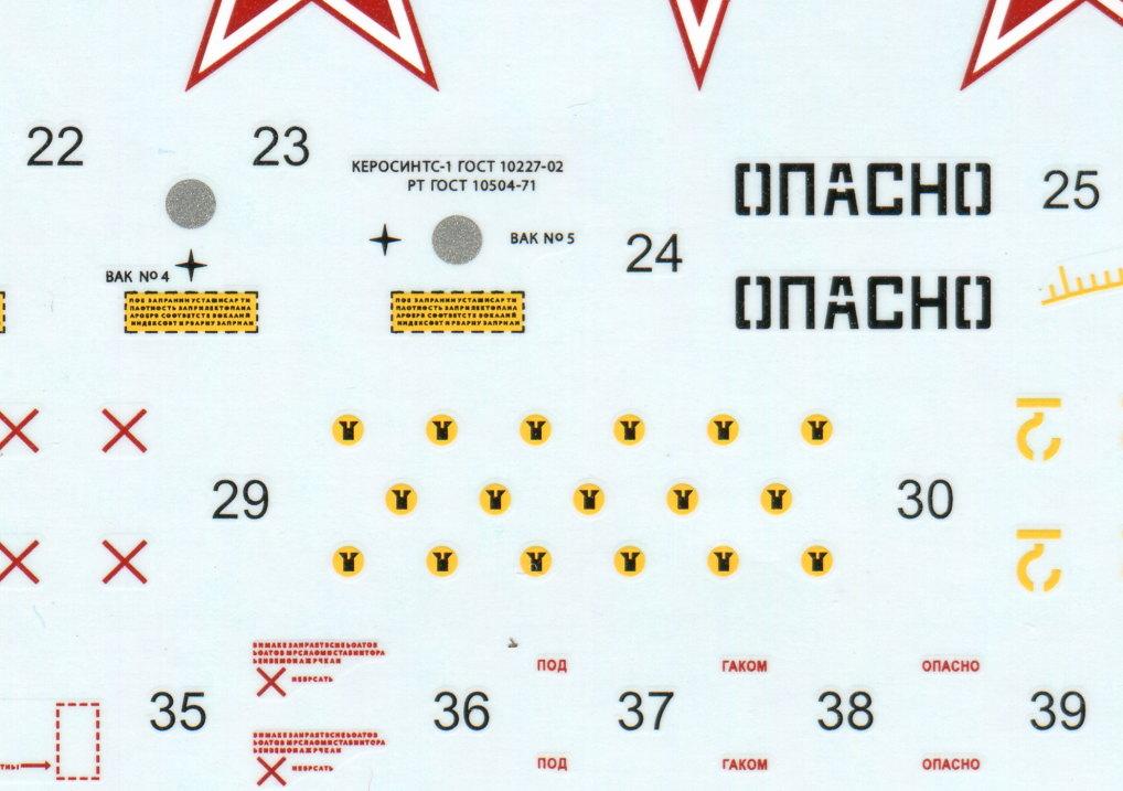 Kinetic_Su-33_090 Su-33 Flanker D  -  Kinetic  1/48 --- #48062