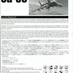 Kinetic_Su-33_121-150x150 Su-33 Flanker D  -  Kinetic  1/48 --- #48062