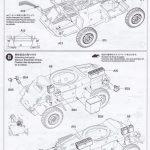 Tamiya-32587-7ton-Armoured-Car-Mk.-IV-20-150x150 British 7ton Armoured Car Mk. IV ( Tamiya 32587 ) im Maßstab 1:48