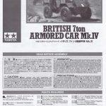 Tamiya-32587-7ton-Armoured-Car-Mk.-IV-23-150x150 British 7ton Armoured Car Mk. IV ( Tamiya 32587 ) im Maßstab 1:48