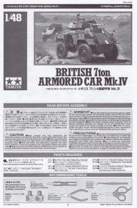 Tamiya-32587-7ton-Armoured-Car-Mk.-IV-23-198x300 Tamiya 32587 7ton Armoured Car Mk. IV (23)