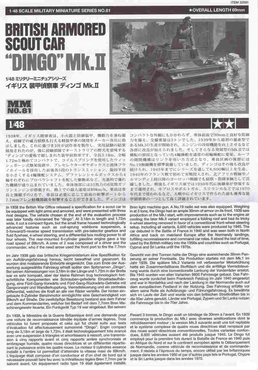 Tamiya-Daimler-Dingo-1zu48-22 Daimler Dingo Mk. II von Tamiya (1:48 # 32581)