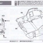 Tamiya-Daimler-Dingo-1zu48-25-150x150 Daimler Dingo Mk. II von Tamiya (1:48 # 32581)