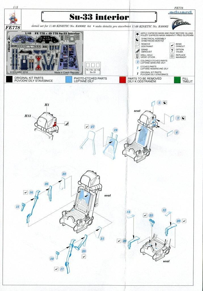 Eduard_SU33_InterieurZoom_05 Zubehör zur neuen Kinetic Su-33 - Interieur, Exterieur, Mask - Eduard 1/48