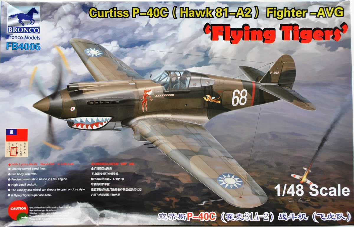 BRONCO-FB-4006-P-40C-Flying-Tigers-Deckelbild Curtiss P-40B Flying Tigers von Bronco (1:48 # FB 4006)