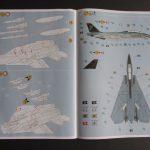 Revell-03960-F-14D-Super-Tomcat-6-150x150 F-14D Super Tomcat von Revell im Maßstab 1:72 (# 03960 )