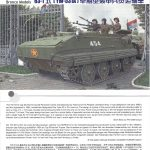 01-1-150x150 Type 63-1 (YW-531A) Armored Personnel Carrier (Early Production) Bronco 1:35 (CB35086)