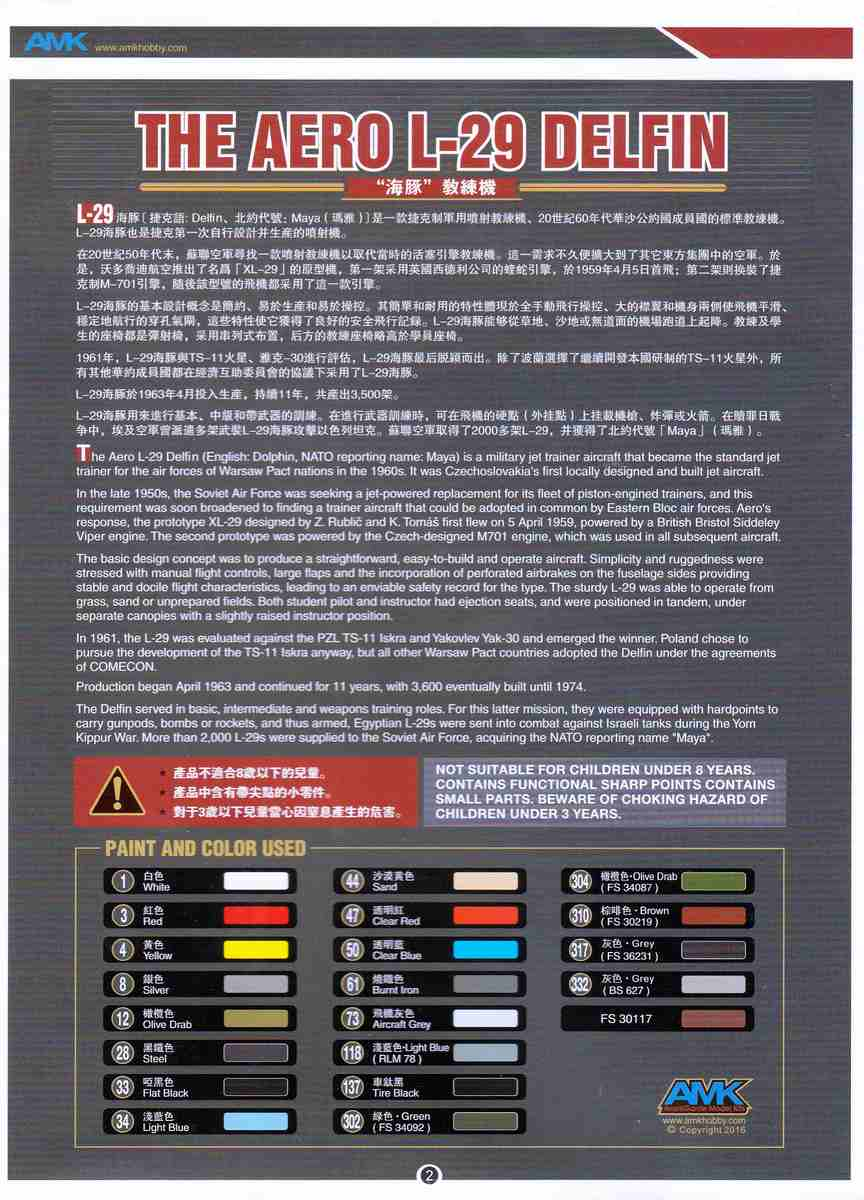 AMK-86001-Aero-L-29-Delfin-1zu72-1 Aero L 29 Delfin von Avantgarde ( AMK 86001) im Maßstab 1:72