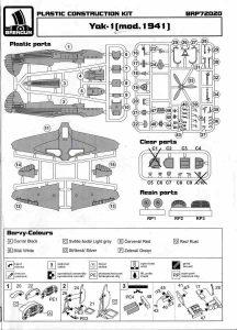BrenGun-BRP-72020-Yak-1-1941-23-216x300 BrenGun BRP 72020 Yak -1 1941 (23)