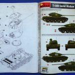 MiniArt-37002-T-44M-10-150x150 T-44M von Mini Art (1:35 # 37002)