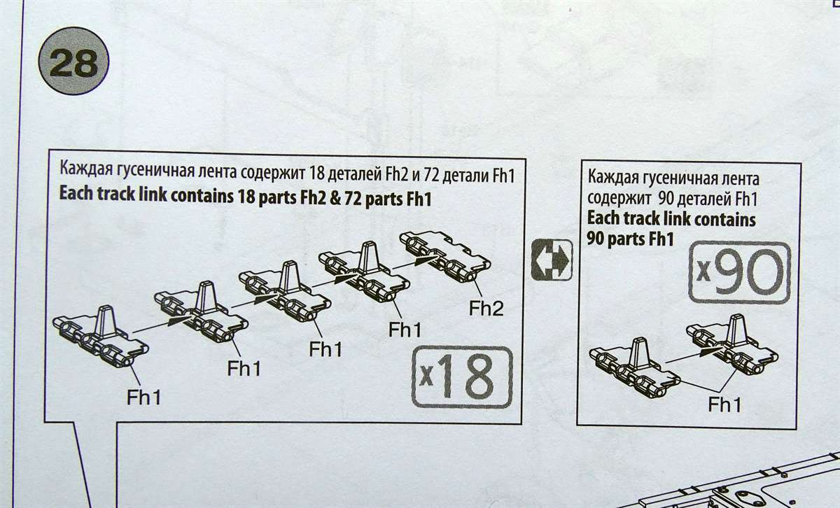 MiniArt-37002-T-44M-7 T-44M von Mini Art (1:35 # 37002)