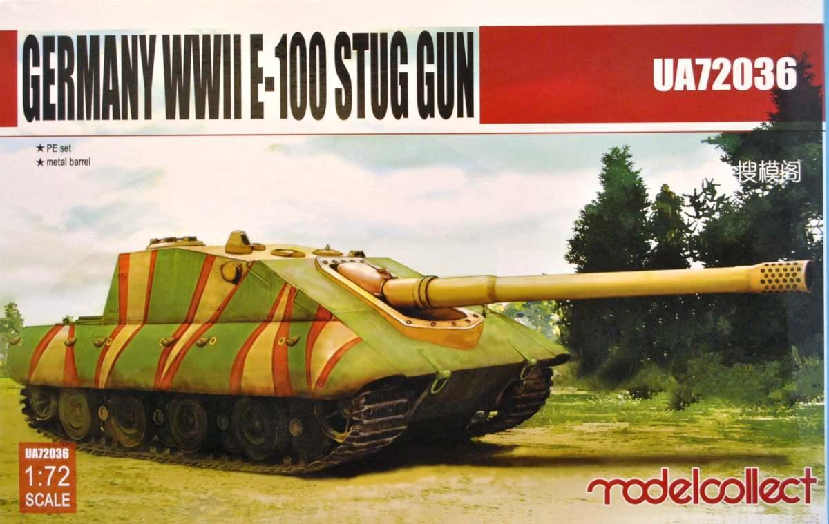 Modellcollect-UA72036-E-100-StuG-Gun-11 German E-100 StuG Gun ( Modelcollect UA 72036 )