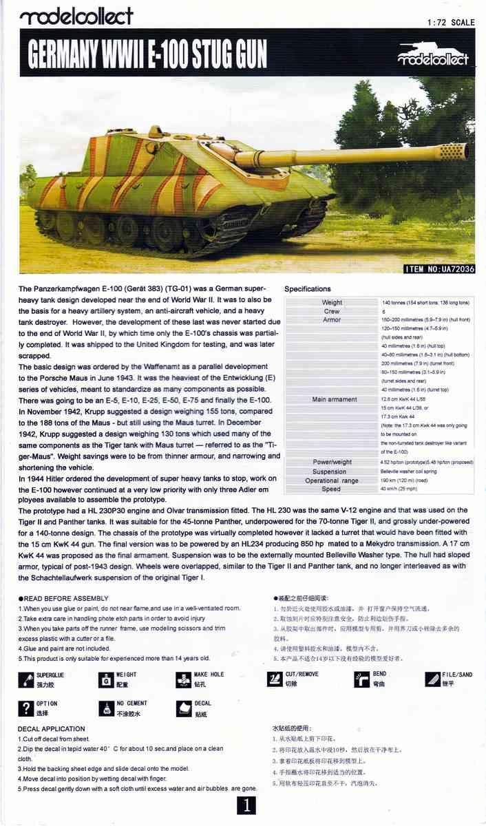 Modellcollect-UA72036-E-100-StuG-Gun-2 German E-100 StuG Gun ( Modelcollect UA 72036 )