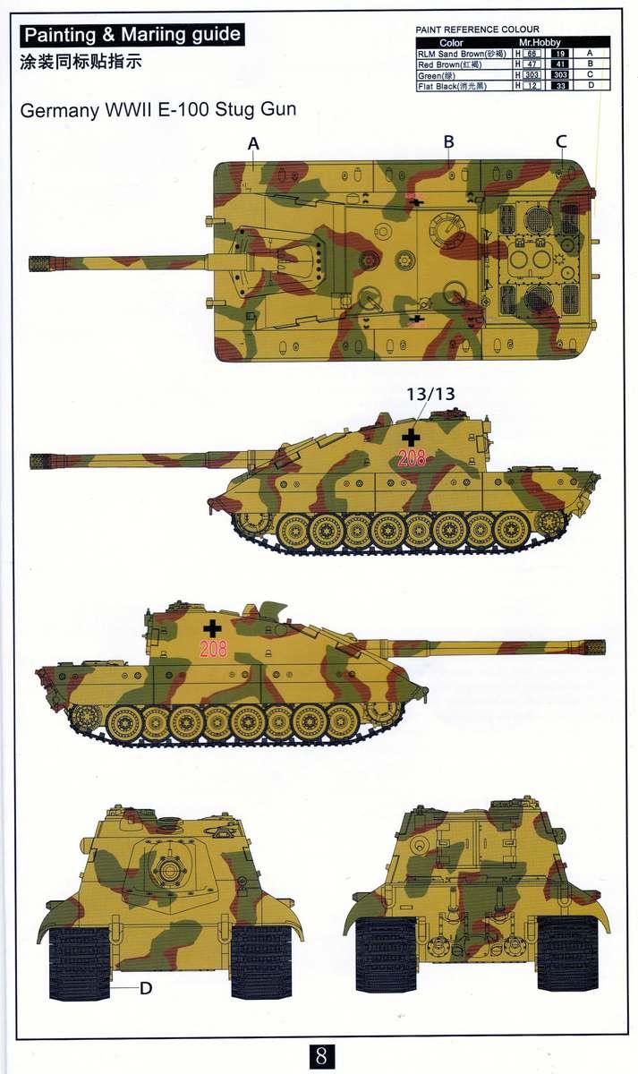 Modellcollect-UA72036-E-100-StuG-Gun-9 German E-100 StuG Gun ( Modelcollect UA 72036 )