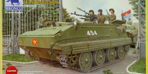 Type 63-1 (YW-531A) Armored Personnel Carrier (Early Production) Bronco 1:35 (CB35086)