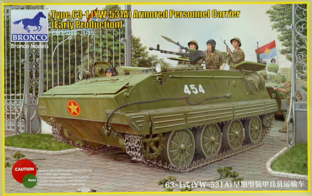yw Type 63-1 (YW-531A) Armored Personnel Carrier (Early Production) Bronco 1:35 (CB35086)