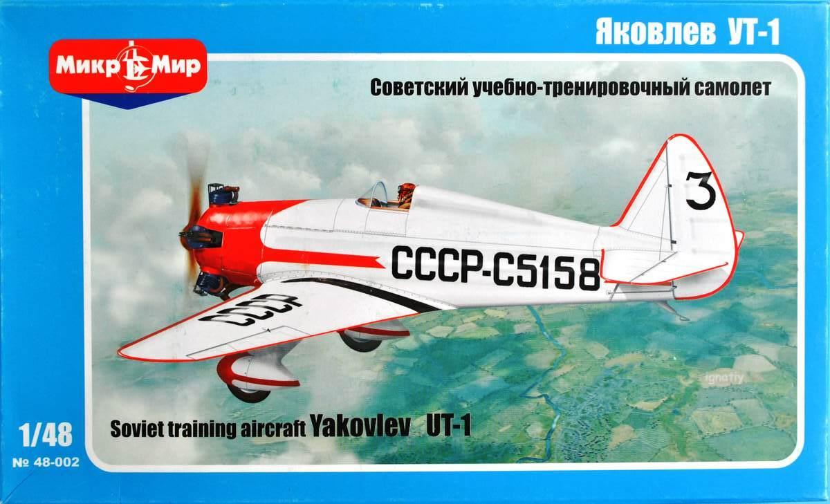 MikroMIr-48002-Jakowlew-UT-1-4 Jakowlew UT-1 von Mikro Mir 48-002