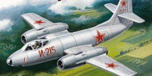 Alexeyev I-215 von A-Model # 72261
