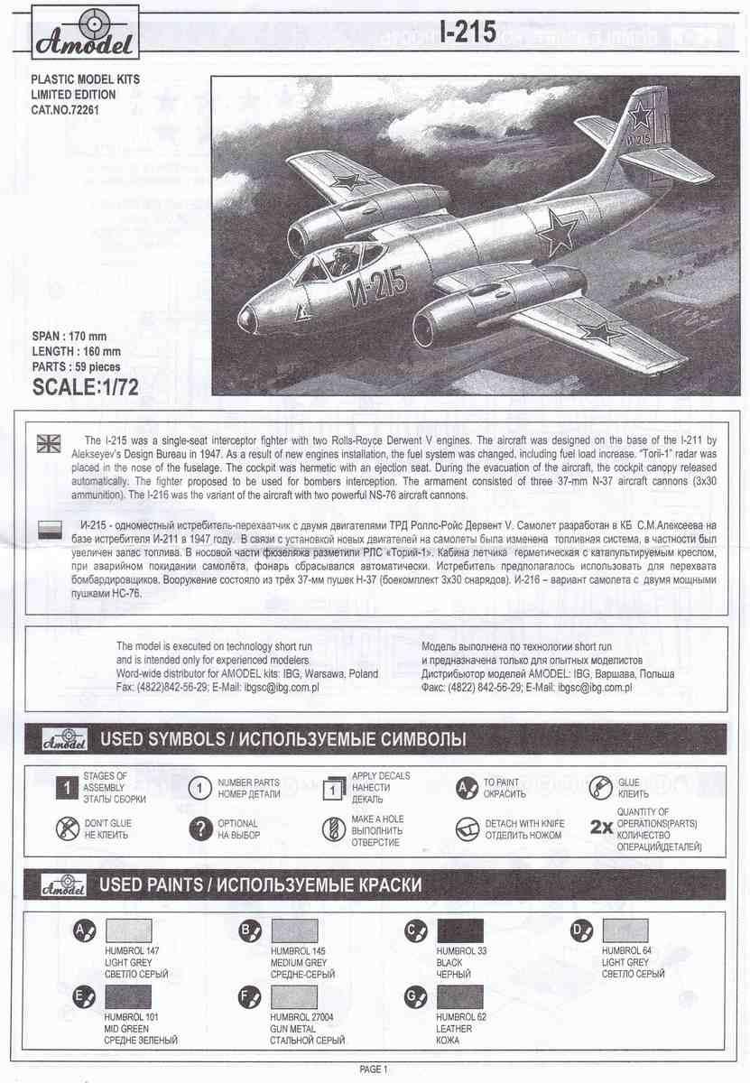 AModel-72261-I-215-26 Alexeyev I-215 von A-Model # 72261