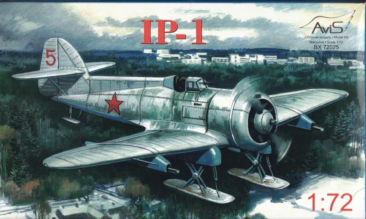 Avis-BX-72025-Grigorovich-IP-1-34 Grigorovich IP-1 im Maßstab 1:72 von Avis ( BX 72025 )