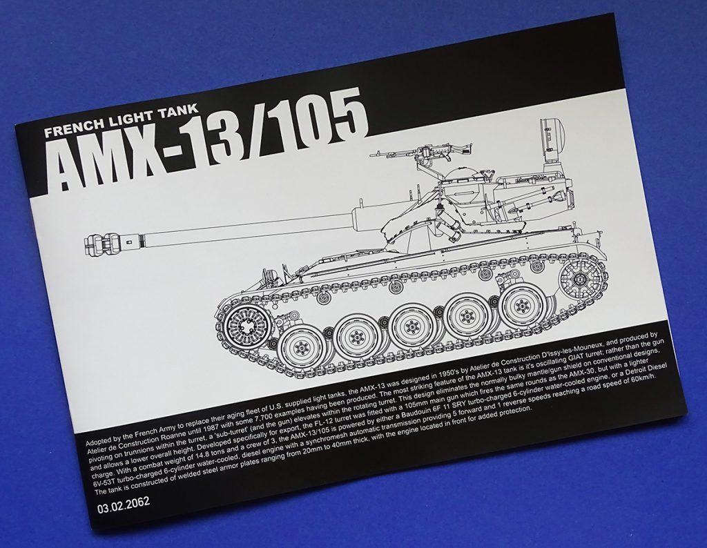 DSC04670-1024x794 French Light Tank AMX-13/105. Takom 2062.