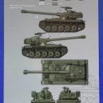 DSC04684-150x150 French Light Tank AMX-13/105. Takom 2062.