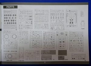 DSC04861-300x218 dsc04861