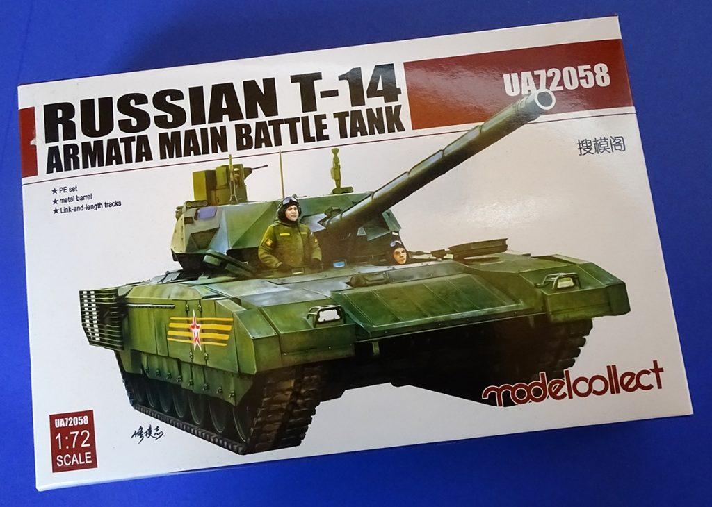 DSC04900-1024x730 Russian T-14 Armata. Modelcollect UA72058.