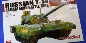 Russian T-14 Armata. Modelcollect UA72058.
