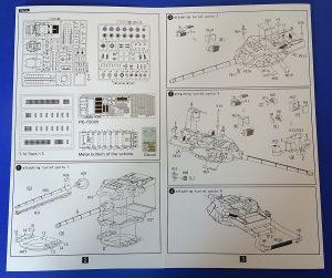 DSC04902-300x251 Russian T-14 Armata. Modelcollect UA72058.