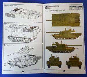 DSC04905-300x265 Russian T-14 Armata. Modelcollect UA72058.