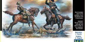 British and German Cavalrymen World War One (MasterBox 35148 )