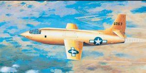 Eduard X-1 Mach Buster 8079