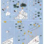 19_Bauanleitung_19-150x150 Bismarck Platinum Edition von Revell 1:350