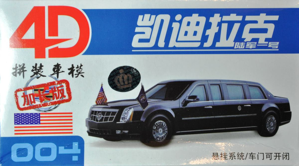 "4D-Obama-The-Beast-1 ""The Beast"" - die US-Präsidentenlimousine in 1:87"