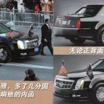 "4D-Obama-The-Beast-13-150x150 ""The Beast"" - die US-Präsidentenlimousine in 1:87"