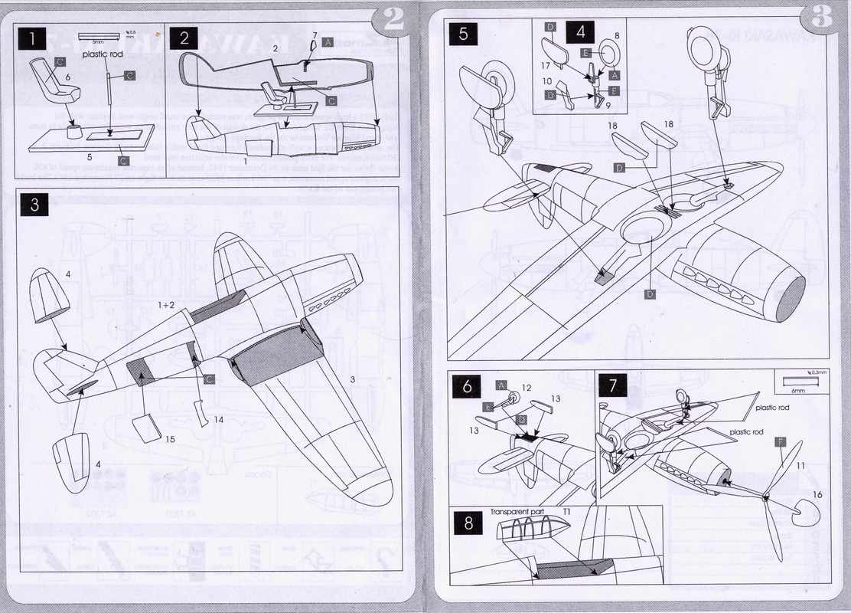"""AZModel-7302-Ki-78-7 Kawasaki Ki-78 """"Ken"""" von AZ Model 1:72 ( 7302 )"""